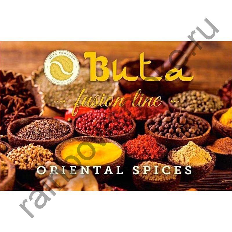 Buta Fusion 1 кг - Oriental Spices (Восточные Специи)