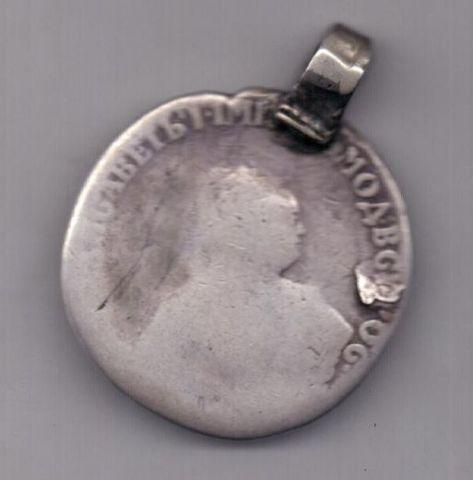1 рубль 1750 года ммд