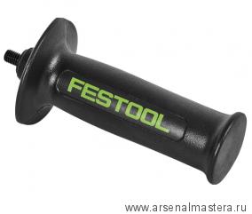 Ручка дополнительная FESTOOL AH-M8 VIBRASTOP для AG 125, AGP 115, AGP 125, AGP 150 769620