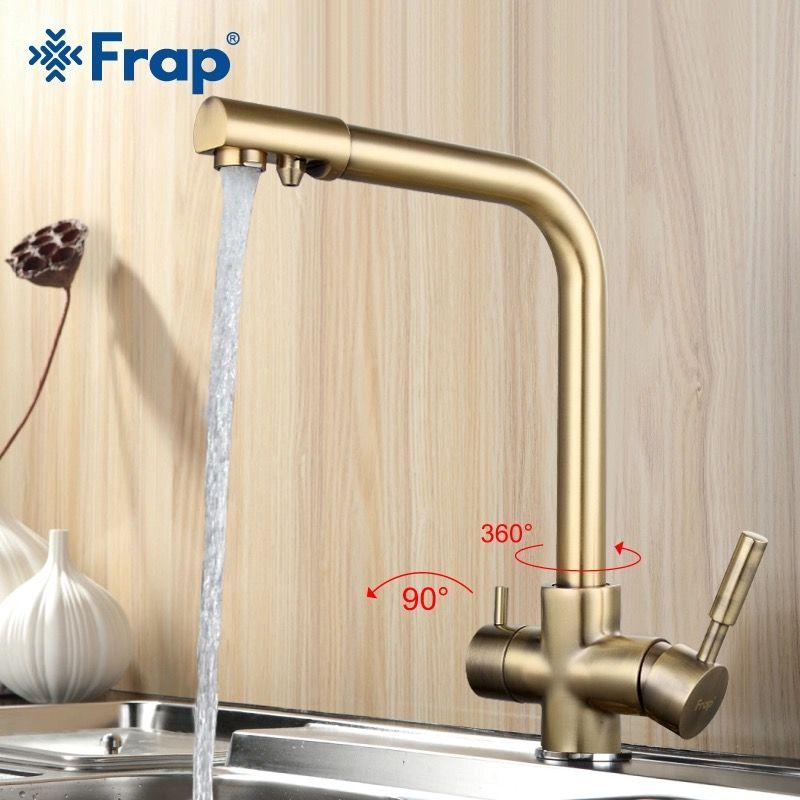 Frap F4352-4 Смеситель для кухни для фильтра бронза