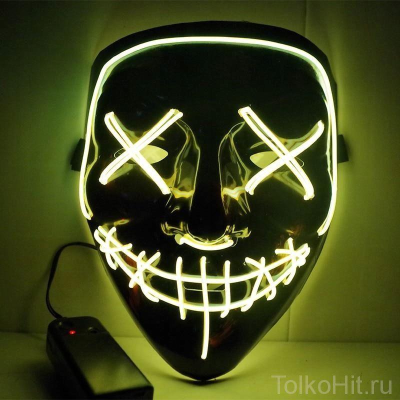 Неоновая маска Судная ночь Желтый