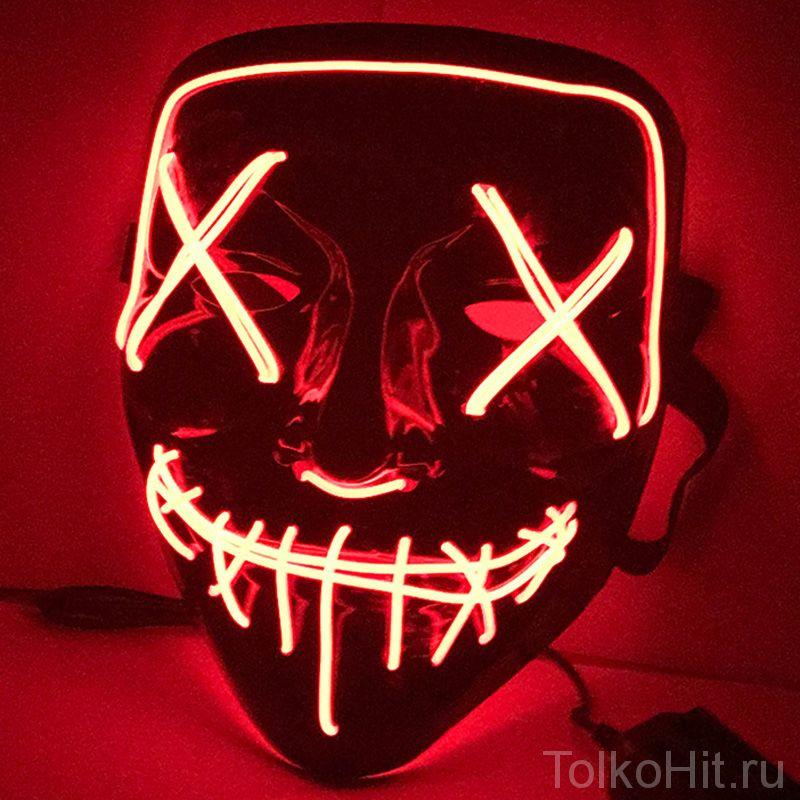 Неоновая маска Судная ночь Красный