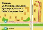 Минимальный заказ: 6000 рублей. Розница на сайте СКИДКАОПТОМ.РФ