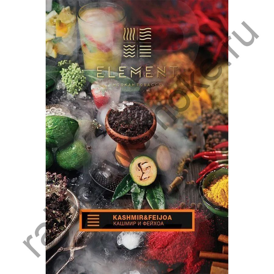 Element Земля 40 гр - Kashmir&Feijoa (Кашмир и Фейхоа)