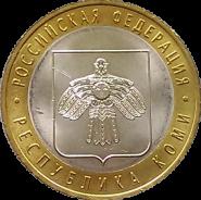 10 РУБЛЕЙ 2009 РЕСПУБЛИКА КОМИ СпМД