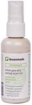 ГринМейд - Крем для век Актив-Контур на основе березового сока