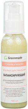 ГринМейд - Гель-мусс для умывания Балансирующий для комбинированной и проблемной кожи