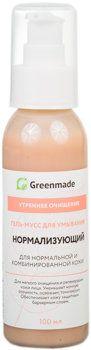ГринМейд - Гель-мусс для умывания Нормализующий для нормальной и комбинированной кожи