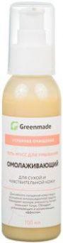 ГринМейд - Гель-мусс для умывания Омолаживающий для сухой и чувствительной кожи