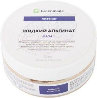 ГринМейд - Жидкий альгинат Лифтинг, Фаза 1