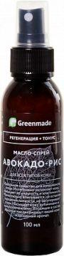 ГринМейд - Масло-спрей для тела Авокадо-Рис, для всех типов кожи