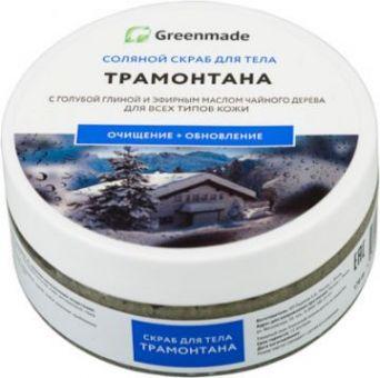 ГринМейд - Соляной скраб для тела Трамонтана