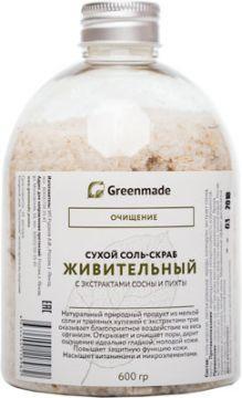 ГринМейд - Соль-скраб Живительный