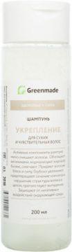 ГринМейд - Шампунь Укрепление, для сухих и чувствительных волос