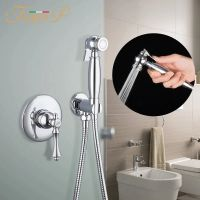 Faop A7205 Встроенный гигиенический душ
