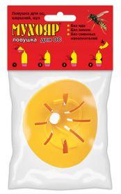 «Мухояр» — ловушка для ос, шершней, мух.