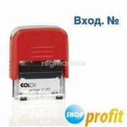 Штамп стандартный со словом ВХОД. № Colop (арт. Printer C20 1.22)