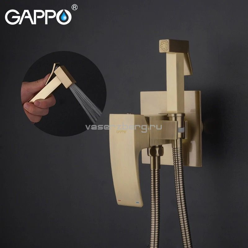 Встраиваемый гигиенический смеситель Gappo Jacob G7207-4