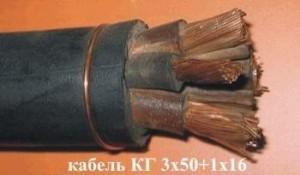 Кабель КГтп 3х50+1х16 (ГОСТ) силовой медный гибкий дв. изоляция резина от -40 до +50°С 660В