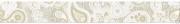 Pandora Бордюр Crema Orient 63х7,5