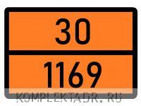 Табличка 30-1169