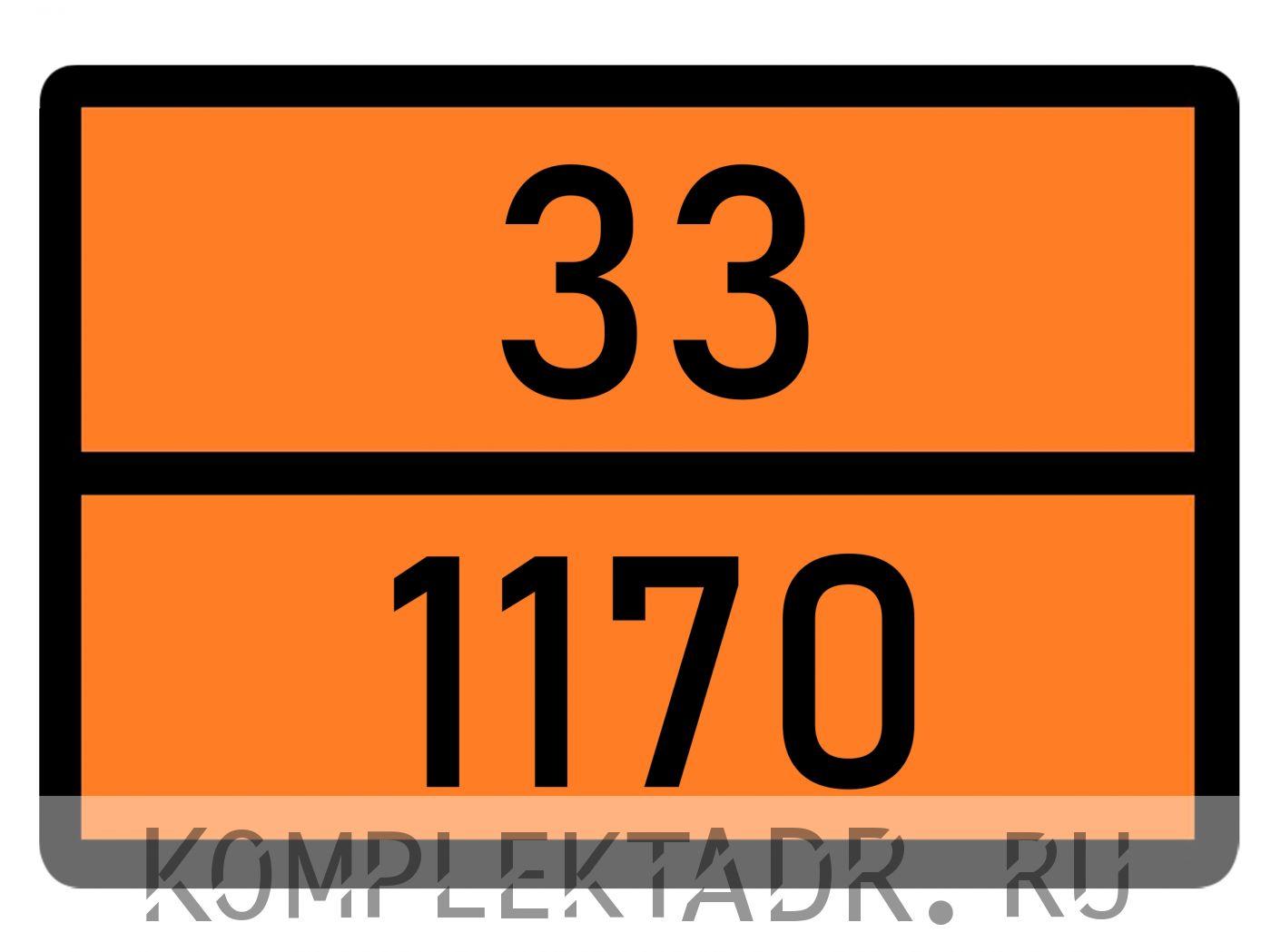 Табличка 33-1170