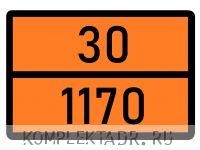 Табличка 30-1170
