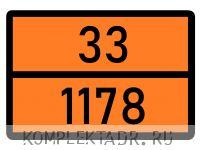Табличка 33-1178