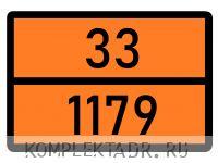 Табличка 33-1179