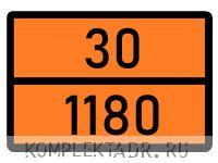 Табличка 30-1180