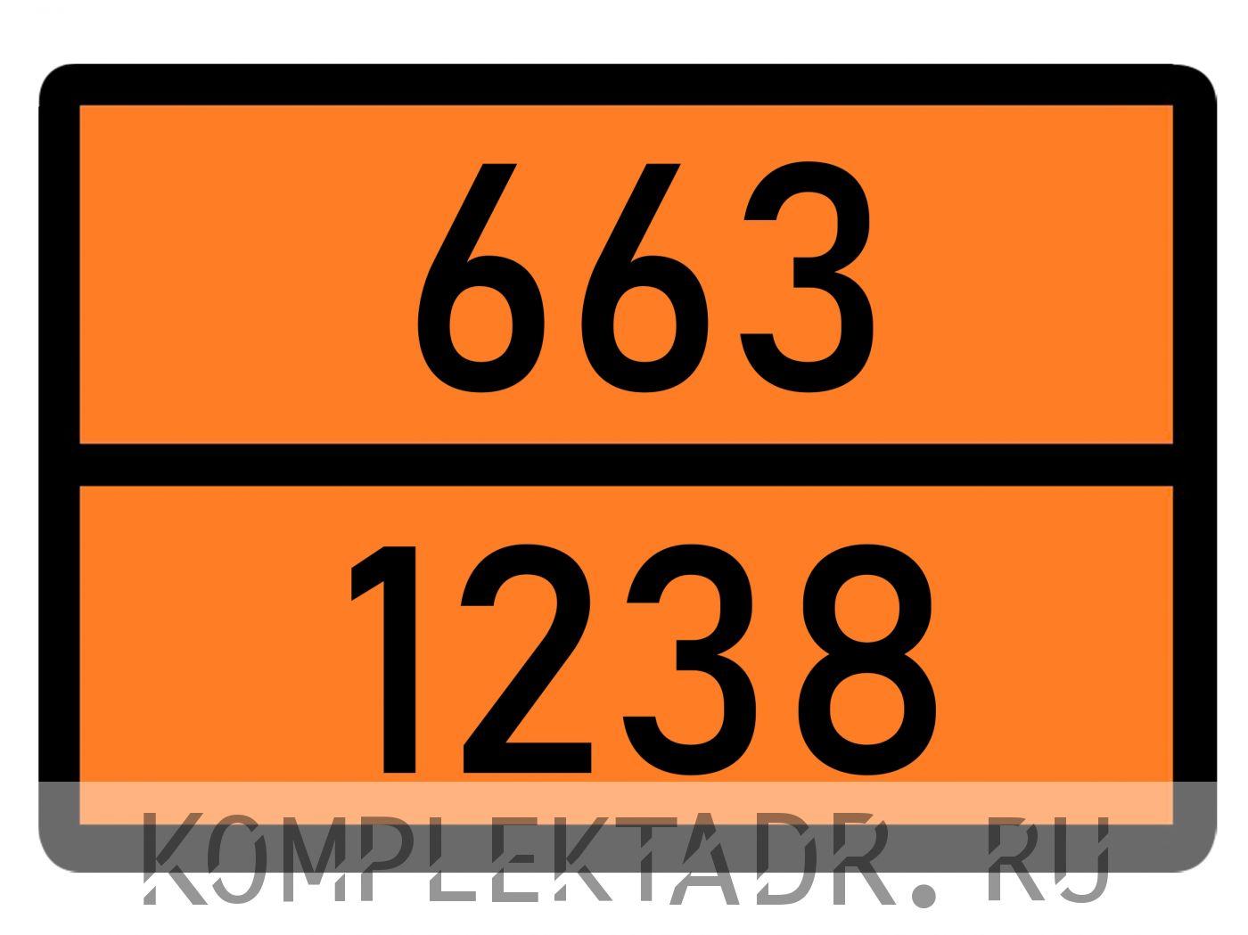 Табличка 663-1238