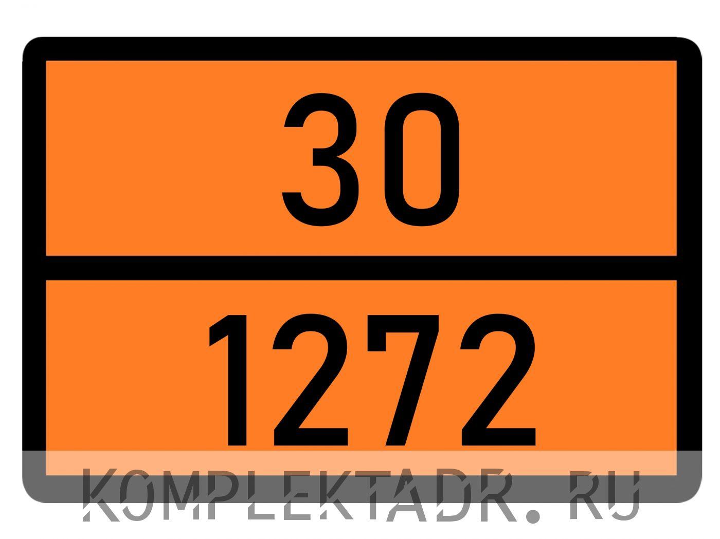 Табличка 30-1272
