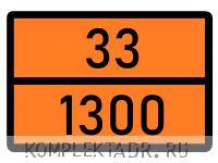 Табличка 33-1300