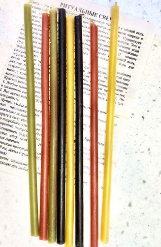 Свечи восковые №80 ассорти, 4 цвета, 18 см, (уп. 5 шт.)