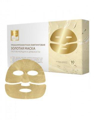 Трехкомпонентная лифтинговая золотая маска против морщин и дряблости, набор 10 шт.