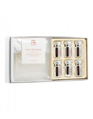 Кислородная моделирующая терапия с молочком улитки Beauty Style, 6 ампул 5 мл. + 6 масок 30 мл.