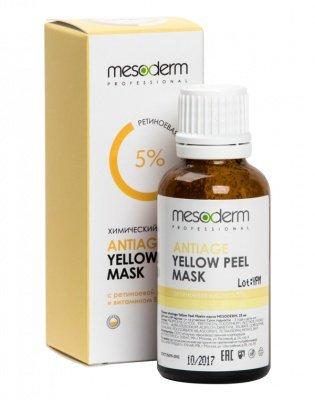 Antiage YellowPeel Mask (Ретиноевая кислота 5%. Желтый пилинг) 25 мл, MESODERM