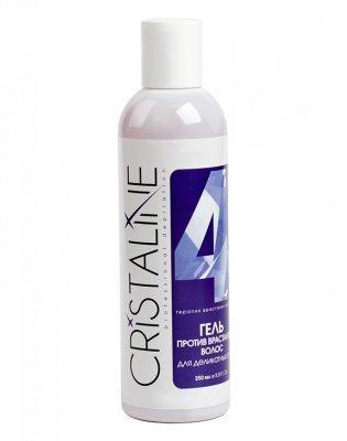 Гель против вросших волос для деликатных зон, 250 мл. Cristaline NG