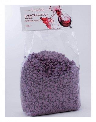 Пленочный винный воск в гранулах Cristaline, 1 кг.
