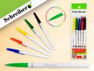 Набор цветных шариковых ручек, 5 цветов, 0,7 мм (Россия) (арт. S 347-5)