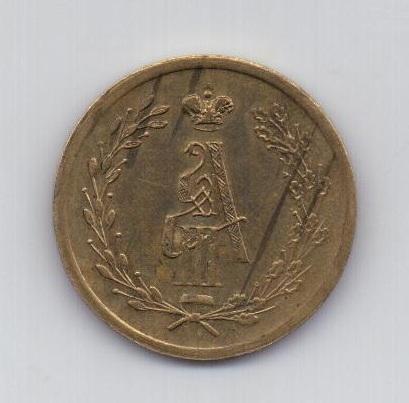 жетон 1883 года AUNC Коронация Александра III