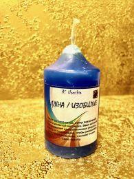 Чакровая свеча Аджна/Изобилие (синяя)
