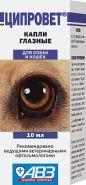 Ципровет Капли глазные 10мл