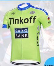 Веломайка велоформа Tinkoff салатовая