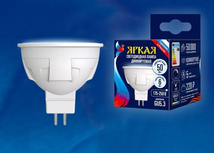 Лампа светодиодная диммируемая (UL-00003989) GU5.3 6W 4000K матовая LED-JCDR 6W/NW/GU5.3/FR/DIM PLP01WH