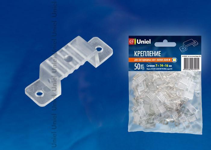 Крепление для светодиодной ленты (10834) Uniel UCC-K14 Clear 050 Polybag