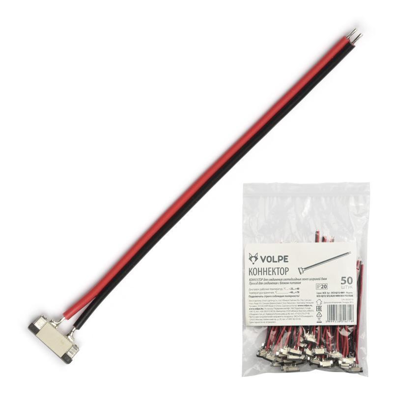 Коннектор (UL-00001040) Volpe UCX-Q212 SF2/A20-NNN 050 Polybag