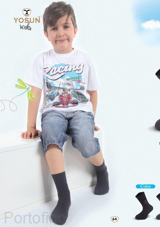 3835 Носки для мальчика Baykar
