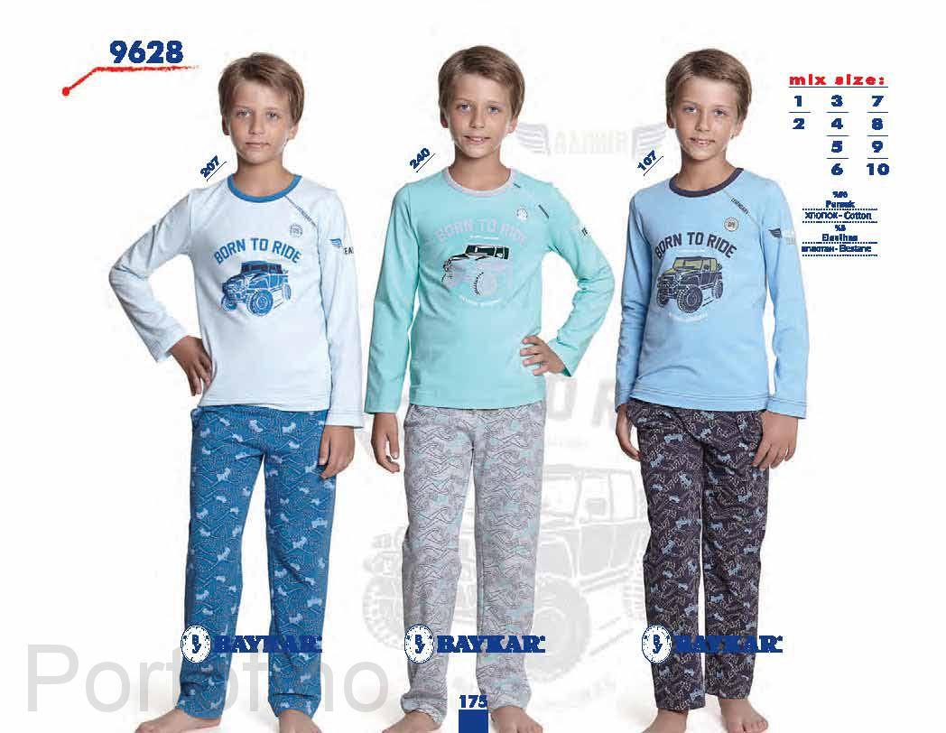 9628 Пижама для мальчика Baykar