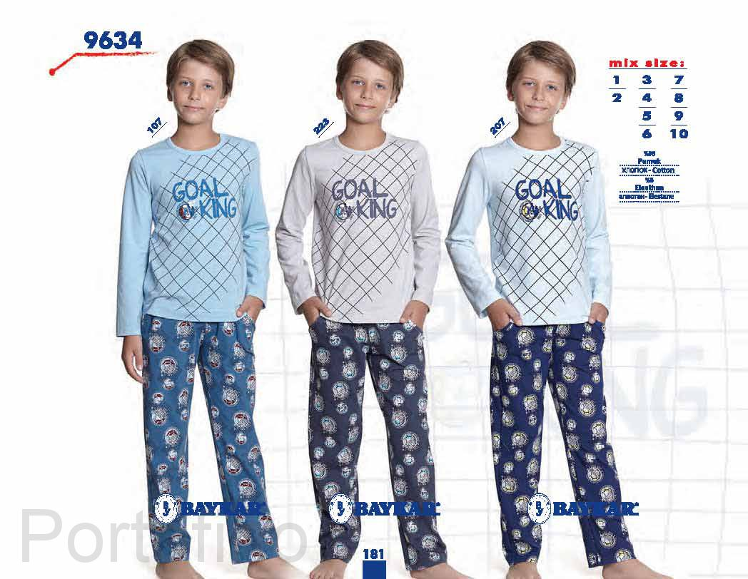 9634 Пижама для мальчика Baykar